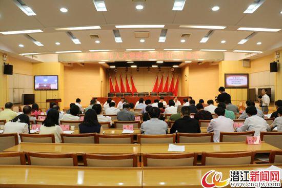 市人大常委会党组召开扩大会议
